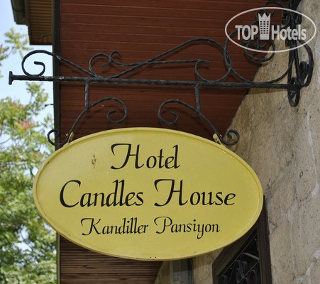 Candles House 2*