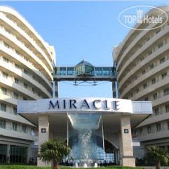 Miracle Resort 5*
