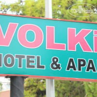 Фото отеля Volkii Hotel 1 No Category