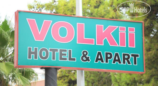 Volkii Hotel 1 No Category