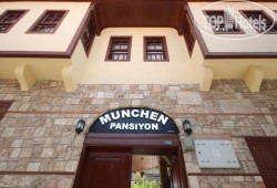 Munchen Pension No Category