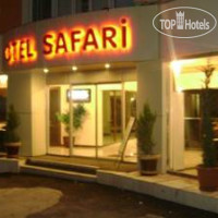Фото отеля Safari Hotel No Category