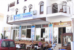 Denizci Pension No Category