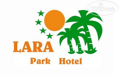 Lara Park Hotel