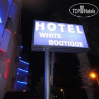 Фото отеля White Boutique No Category