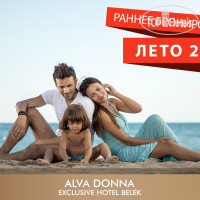 Фото отеля Alva Donna Exclusive Hotel & Spa 5*