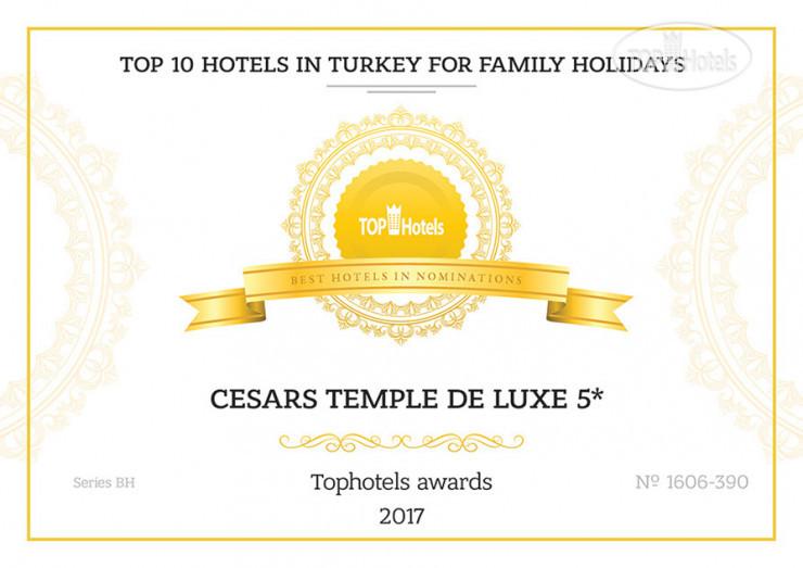 Cesars Temple De Luxe