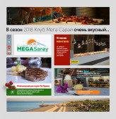 Фото отеля Club Mega Saray HV-1