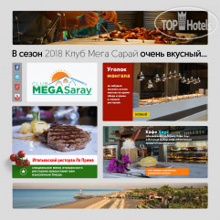 Club Mega Saray HV-1