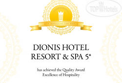 Novia Dionis Resort & Spa 5*