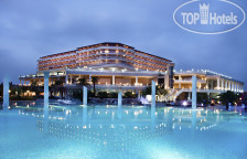Фото отеля Starlight Resort Hotel 5*