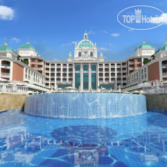 http://www.tophotels.ru/icache/hotel_photos/83/18/175611/1641175_241x241.jpg