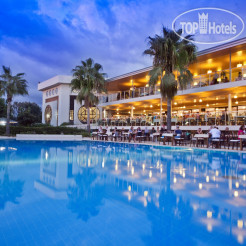 MC Beach Park Resort Hotel & SPA 5*