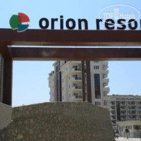 Фото отеля Orion Resort Residence No Category