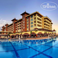 Utopia World Hotel 5*