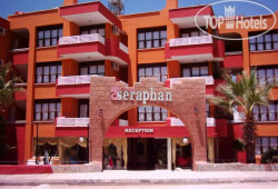 Club Hanedan (Club Seraphan) 4*
