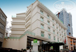 Holiday Inn Ankara - Kavaklidere 3*