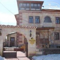 Фото отеля Karlik Stone House Hotel No Category