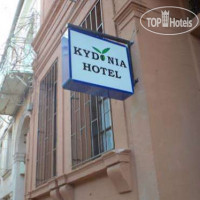 Фото отеля Kydonia Hotel No Category