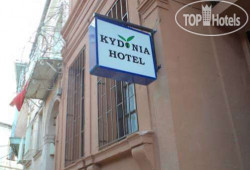 Kydonia Hotel No Category