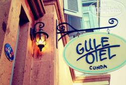 Gule Hotel No Category