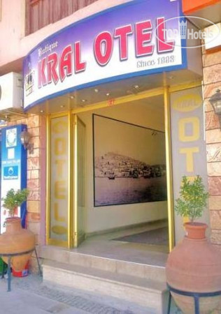 Kral Hotel No Category