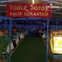 Фото отеля Yildiz Saray Hotel No Category