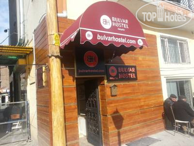Bulvar Hostel No Category