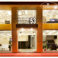 Фото отеля Grand 53 Hotel No Category
