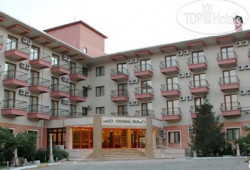 Emet Thermal Resort & Spa 5*
