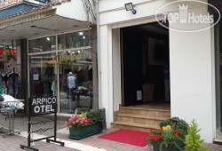 Arpico Hotel No Category