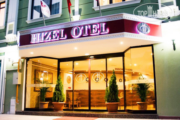 Hizel Hotel No Category