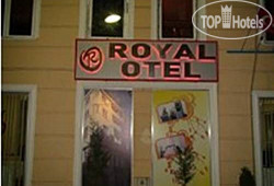 Royal Hotel No Category