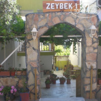 Фото отеля Zeybek 1 Pension No Category