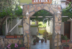 Zeybek 1 Pension No Category