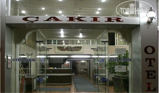 Cakir Hotel No Category