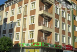 Yesil Artvin Hotel No Category