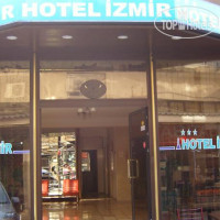 Фото отеля Izmir Hotel No Category