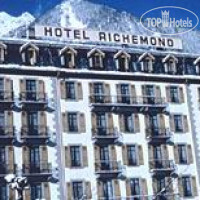 Фото отеля Richemond 2*