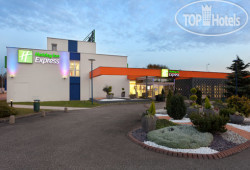 Holiday Inn Express Strasbourg - Sud 3*