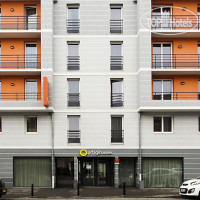 Фото отеля Adagio Access Saint-Louis Bale 2*