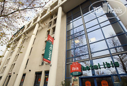 Ibis Mulhouse Centre Filature 3*