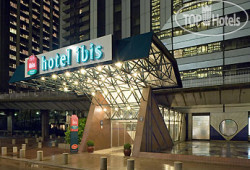 Ibis Paris La Defense Centre 3*