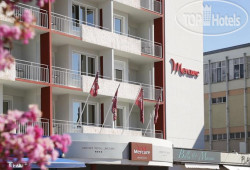 Mercure Limoges Royal Limousin 3*