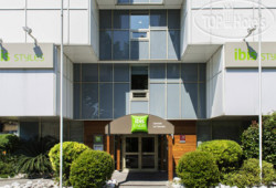 Ibis Styles Cannes Le Cannet 2*