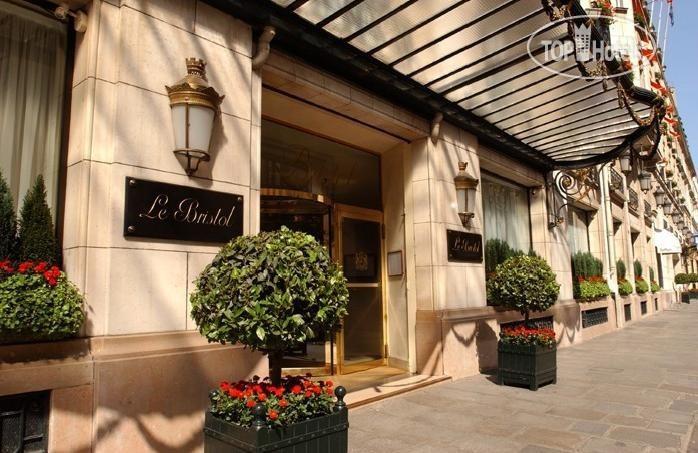 самые дорогие отели мира рейтинг отелей и гостиниц мира Tophotels