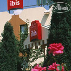 Ibis Paris CDG Airport 3*