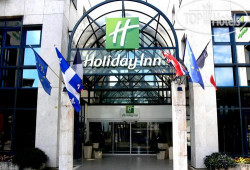 Holiday Inn Blois - Loire Valley 3*