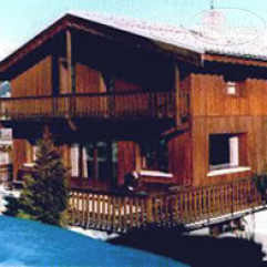 Les Chalets De Courchevel_Eurogroup 2*