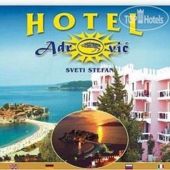 Small Hotel Adrovic